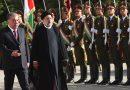 Оғози сафари расмии Президенти Ҷумҳурии Исломии Эрон Сайид Иброҳими Раисӣ