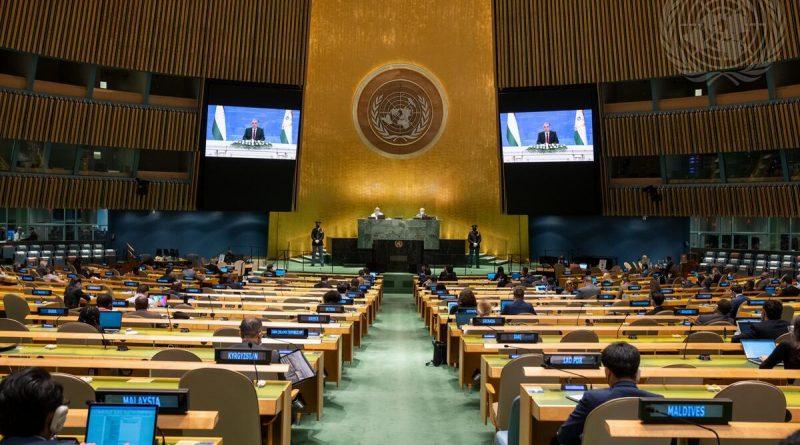 Выступления на общих дебатах в рамках 76-й сессии Генеральной Ассамблеи Организации Объединенных Наций